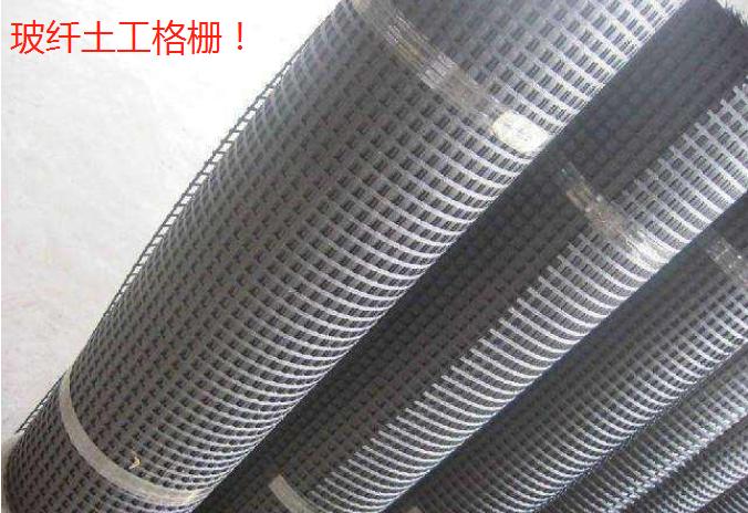 玻纤土工格栅的优点以及优点的原理!