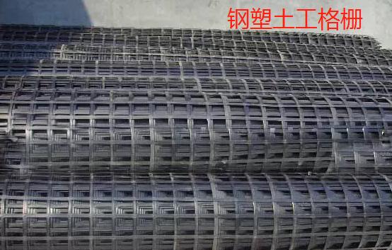 钢塑土工格栅的加固应用分享——土工格栅厂家